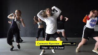 T-Pain - Buy U A Drank | Choreography by Snizhana Yatsentuk | D.Side Dance Studio