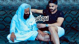 أنا و قلبي  | الموسم 1 الحلقة 22 |  تطوع  |   #يوسف_المحمد  | Me & My Heart | Volunteer  |  S1 E22