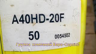 Kennametal резцы дорожные Made in Russia of USA