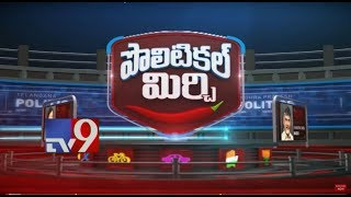 Political Mirchi : Masala News From Telugu States - TV9