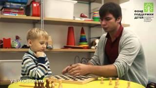 Видеурок: как обучить игре в шахматы дошкольника