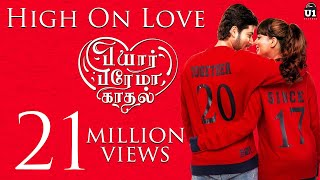 High On Love - Single | Pyaar Prema Kaadhal | Yuvan Shankar Raja | Sid Sriram | Niranjan Bharathi