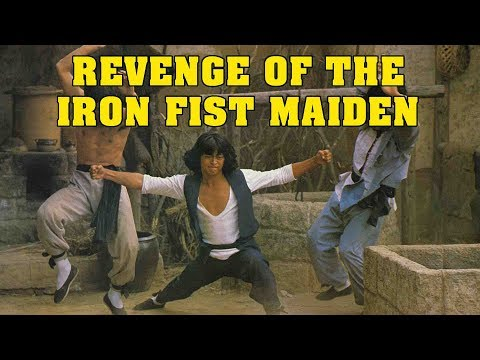 Wu Tang Collection -  Revenge Of The Iron Fist Maiden