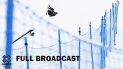 Jeep Men's Snowboard Slopestyle Elimination: FULL BROADCAST | X Games Aspen 2020