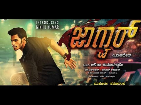 Jaguar Kannada Film Official Teaser 2016  ...