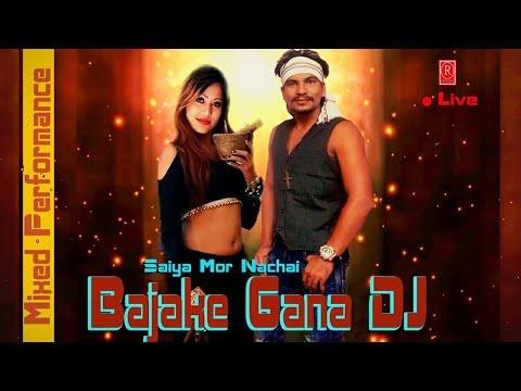 Saiya More Nachai Bajake Gana DJ By Raj Kusmy/Anju Kushmi