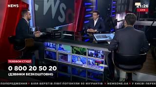 Евгений Мураев: Повышение цен на газ в Украине поможет сыну Байдена