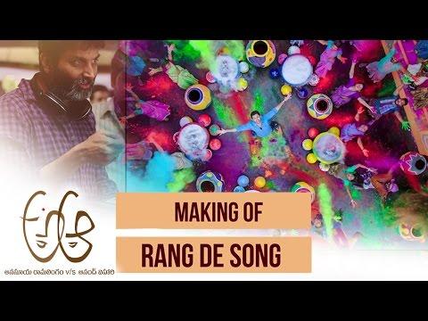 Rang De Song Making - A Aa Movie || Nithin || Samantha || Trivikram Srinivas || Mickey J Meyer