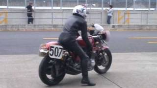 Rickman HONDA CR750 CIRCUIT RUN