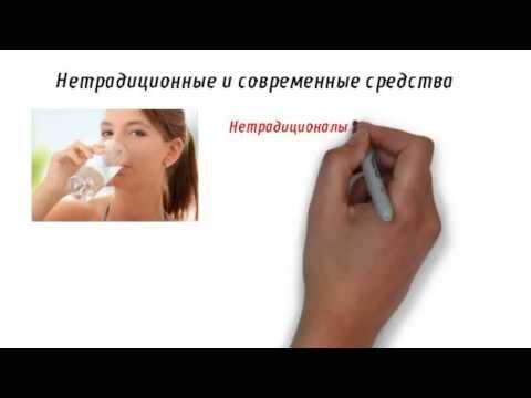 Лечение сахарного диабета различных типов: средства и методы