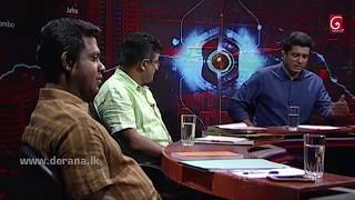 Wada Pitiya - 2018.05.08 Thumbnail