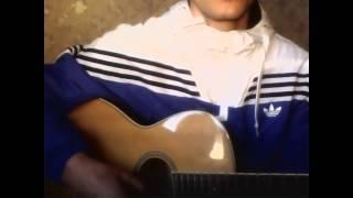 Ярмак - Отпусти (Cover)