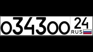 Водятел на черном Lexus о343оо 24rus, создает аварийные ситуации  и кидается на людей.