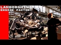 Lamborghini Engine Factory