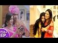 Dev's Love For Sonakshi, Akshara And Naira Plan To Search Naitik & More video