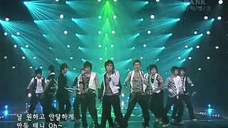 Super Junior - U.Live 060611