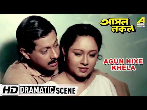 Agun Niye Khela | Dramatic Scene | Chumki Choudhury | Lokesh Ghosh