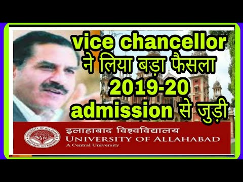 Importance notice regarding Admission & Counselling of University of Allahabad| Allahabad university