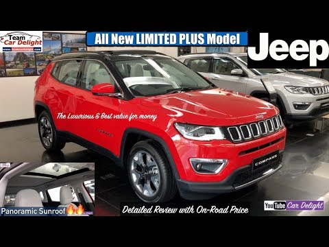 Jeep Compass Limited Plus 2018 with Panoramic Sunroof Detailed Review | Compass Limited Plus 2018