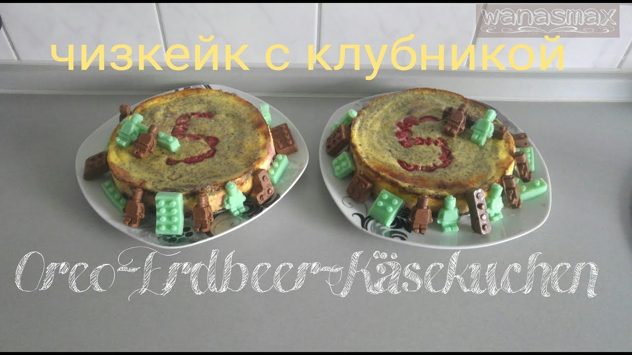 Oreo erdbeer k sekuchen kuchen mit oreo keksen monsieur for Monsieur cuisine plus vs thermomix