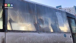 Маршрутный автобус работал без стекол