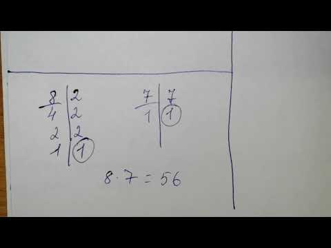 №3 Вариант 2. 5 класс Математика Контрольная работа 3. Тема дроби