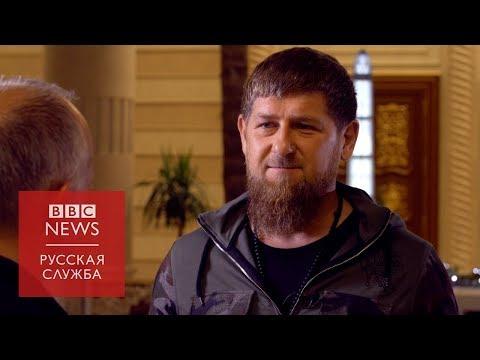 Рамзан Кадыров про
