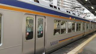 南海高野線堺東駅 2000系(2033+2034+2044編成)急行なんば行発車