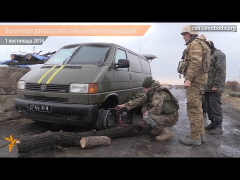 «Армія SOS» везe