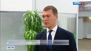 Автотуризм и автокемпинги для москвичей Вести (02.08.2018)