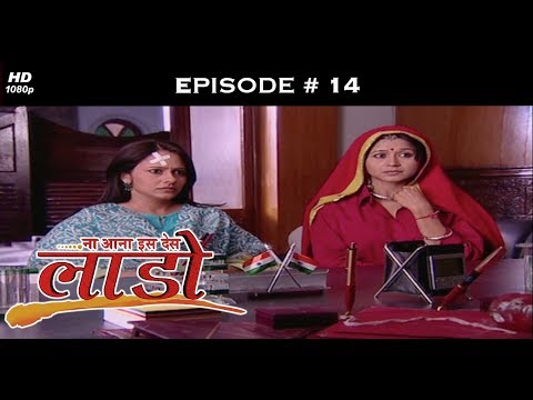 Na Aana Iss Des Laado - 31st March 2009 - Full Episode