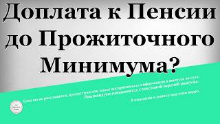 Жизнь в нищете: как живут 23 миллиона россиян ниже черты бедности?