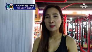 [교양] 닥터지바고 167회_171204 - 겨울철 다이어트 성공 비결