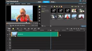 Corel VideoStudio урок №2 (изменение скорости видео)