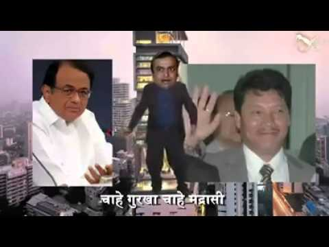 mera naam mukesh ambani comedy video