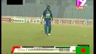Sylhet Royals VS Rangpur Riders BPL 2013 2nd Innings Highlights Match 30