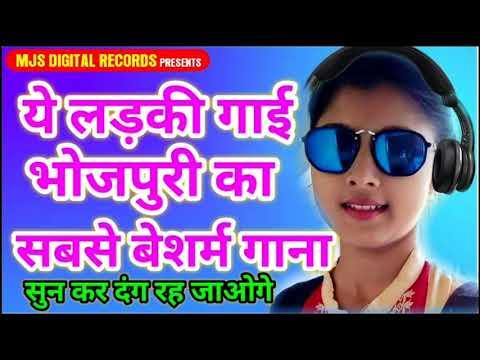 सुता के साटा सट मारेला भोजपुरी का सबसे गंदा गाना Nandni Raut गाई Suta Ke Sata Sat Marela Hot Song
