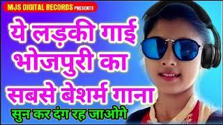 सुता के साटा सट मारेला भोजपुरी का सबसे गंदा गाना Nandni Raut गाई - Suta Ke Sata Sat Marela Hot Song