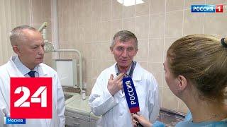 Отечественная разработка: долговечный голосовой протез установили онкобольному в столице - Россия 24