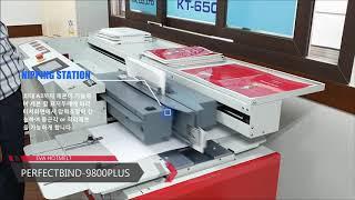 퍼팩트바인드-9800플러스(PERFECT BIND-98…