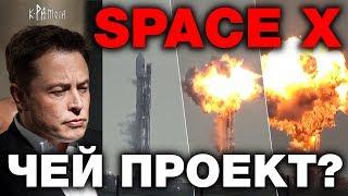 Раскрыт главный секрет успеха Space X. Как тебе такое Илон Маск ?