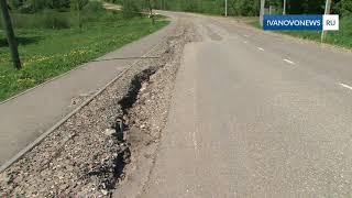 Ливень размыл дорогу в Богородском