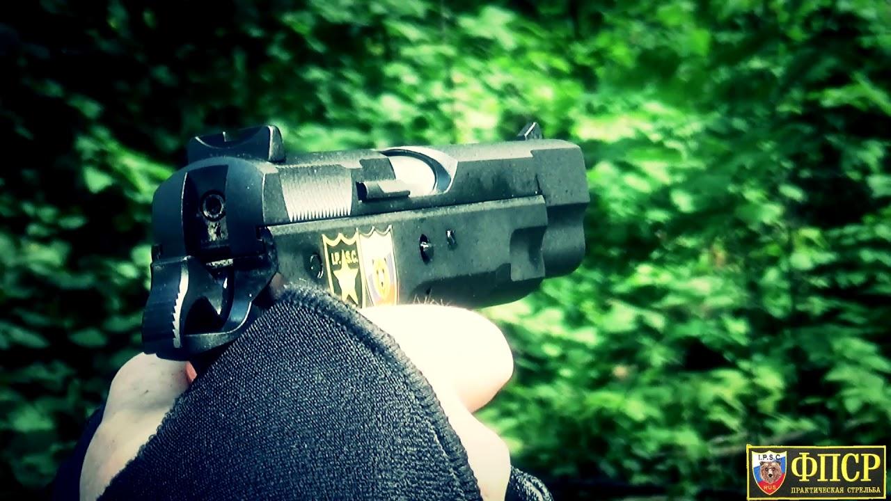 Федерация практической стрельбы России Кинешма