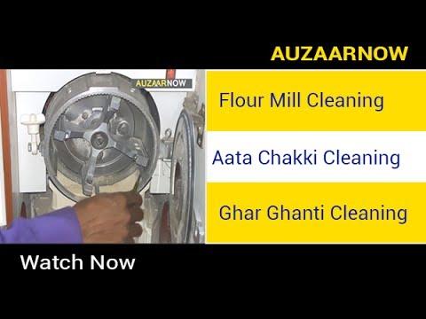 Flour Mill Cleaning Servicing | Aata chakki | Ghar ghanti cleaning