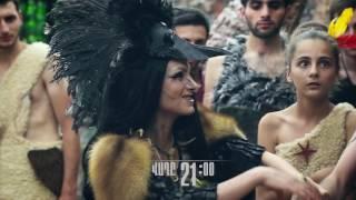 Քարե Դարդ 2/ Անոնս սերիա 24/ Qare Dard 2/ Anons seria 24/ ATV/2016