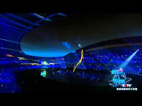 Nanjing Youth Olympics 2014 - Opening Ceremony