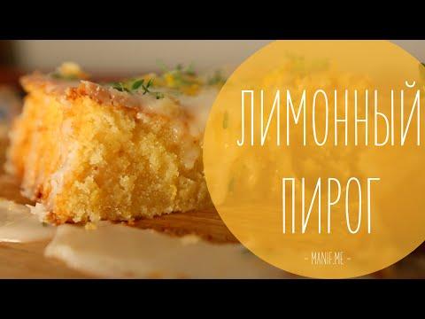 Кексы домашние на сметане. С имбирём и лимоном.