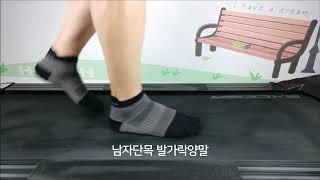 [판매중] 남자단목 발가락양말 1켤레