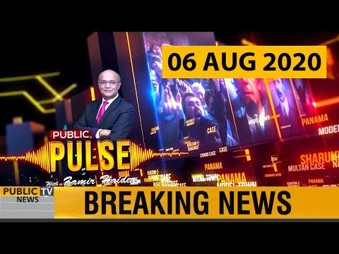 Public Pulse - Thursday 6th August 2020