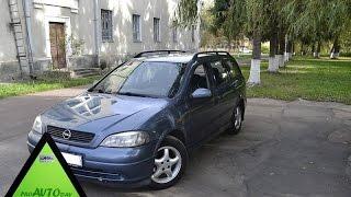 ПРОДАМ АВТО ОПЕЛЬ АСТРА Opel Astra G 1998 Тест драйв(ПРОДАМ АВТО ОПЕЛЬ АСТРА Opel Astra G 1998 Тест драйв http://proavtoday.com - Продать авто теперь стало еще проще!!! $5 800 Тип..., 2014-11-20T23:42:09.000Z)